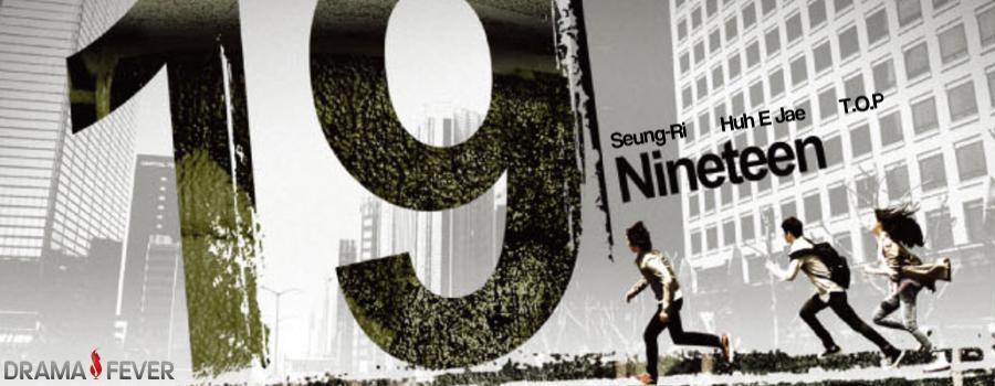 19-Nineteen (2009) Key_art_19_nineteen