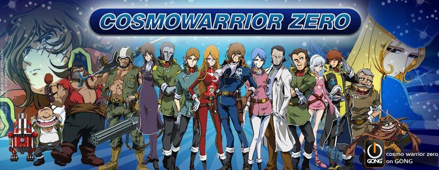 Los animes conocidos 2/2