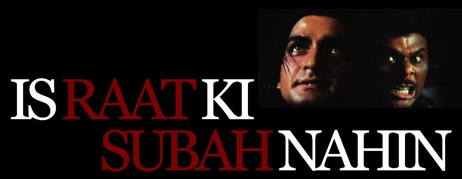 Iss_Raat_Ki_Subah_Nahi