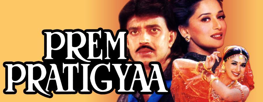 arya ek prem pratigya full movie in hindi online